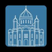 Церковный Справочник icon