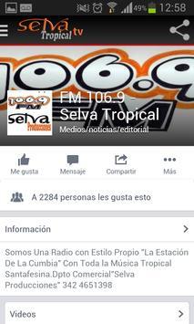 FM SELVA RADIO TV скриншот 5