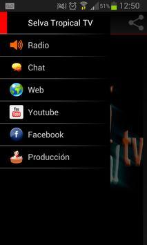 FM SELVA RADIO TV скриншот 1