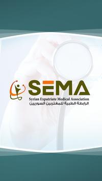 SEMA-ORG poster