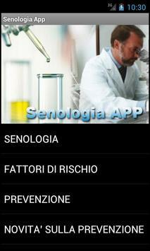 Senologia screenshot 1