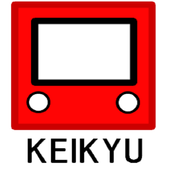 京浜急行本線 時刻表 icon