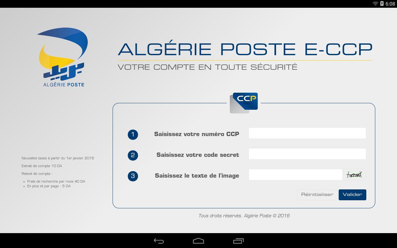 CCP POSTE TÉLÉCHARGER DZ ALGERIE