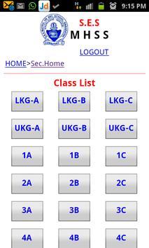 SES Matriculation HS School screenshot 2