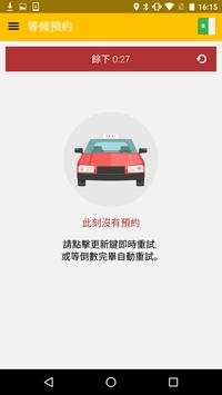 YoYo Taxi Driver apk screenshot