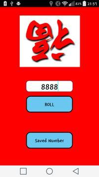 4D Roll screenshot 4