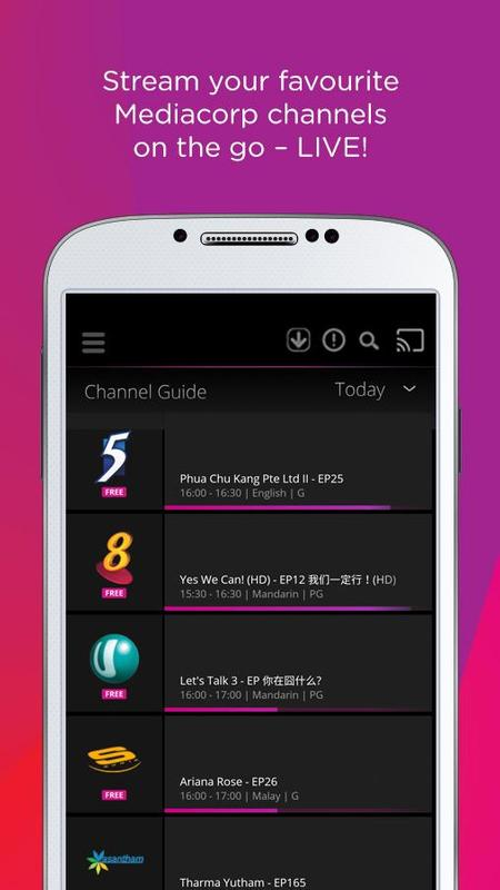 Toggle app apk android