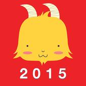 Tử Vi 2015 - Ất Mùi icon