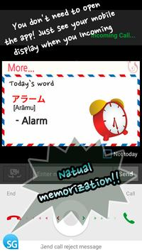 Learn Japanese Language screenshot 1
