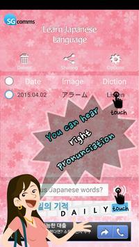 Learn Japanese Language screenshot 3