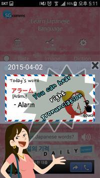 Learn Japanese Language screenshot 4