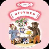 Для детей: стишки с играми Zeichen