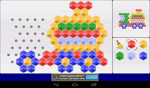 Mosaic for kids screenshot 2