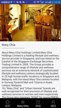 Mary chia apk screenshot