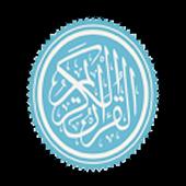 Saud Al-Shuraim(quarn mp3) icon