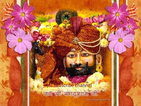 Shyam Baba Bhajan screenshot 6