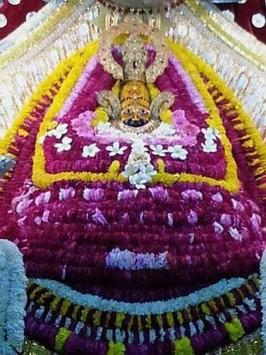 Shyam Baba Bhajan screenshot 7