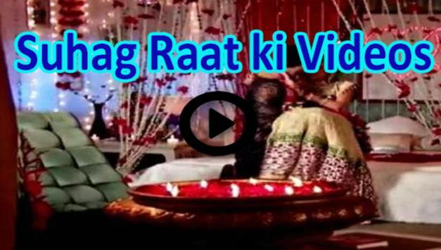Shadi ki Raat Suhag Raat ki Videos screenshot 1