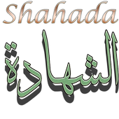 Shahada icon