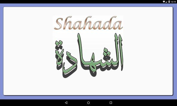 Shahada apk screenshot