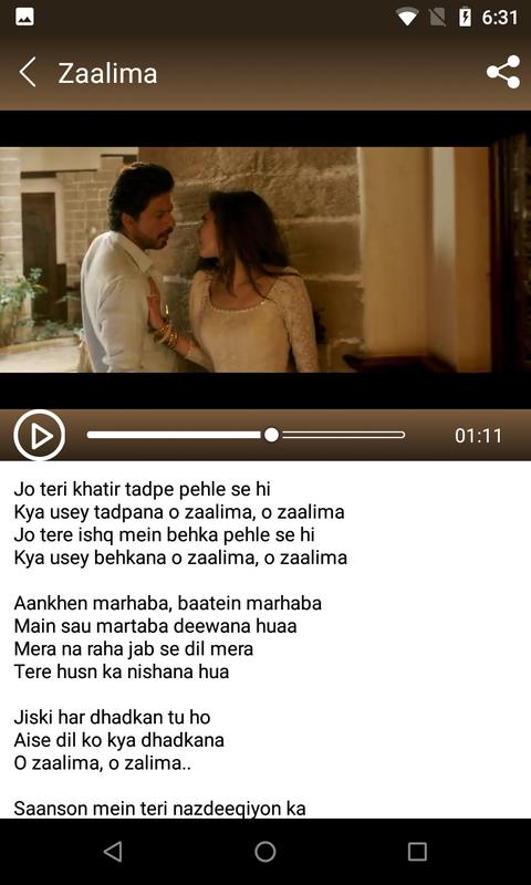 Bollywood Songs Download For Mobile