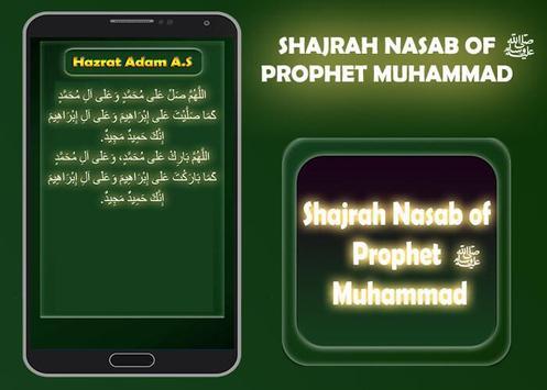 Shajrah Nasab of Prophet Muhammad screenshot 4