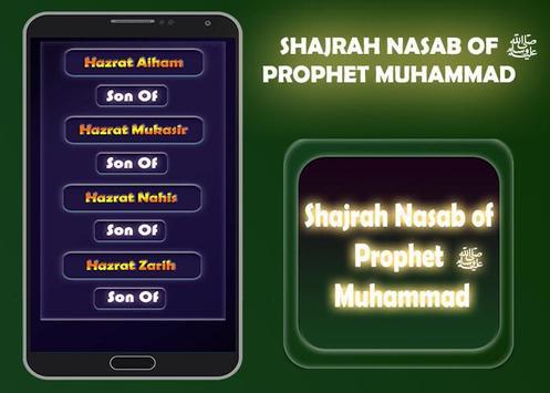 Shajrah Nasab of Prophet Muhammad screenshot 12
