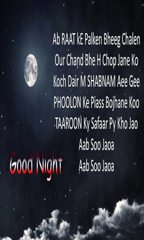 Good Night Sms Shayari Status With Image In Hindi For Android Apk
