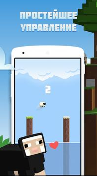 Bouncy Sheep screenshot 1