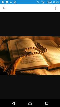 خلفيات القرآن الكريم screenshot 2