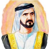 مقولات محمد بن راشد icon