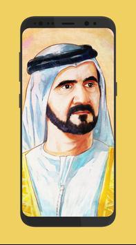 مقولات محمد بن راشد poster