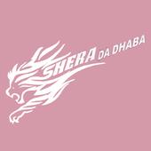Shera Da Dhaba icon