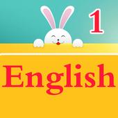 انجليزي ابتدائي الترم الثاني2018 icon
