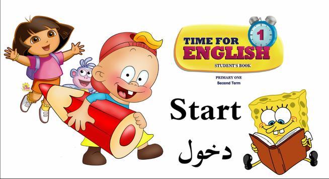 انجليزي ابتدائي الترم الثاني2018 poster