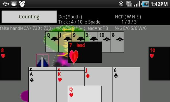 M-Bridge apk screenshot