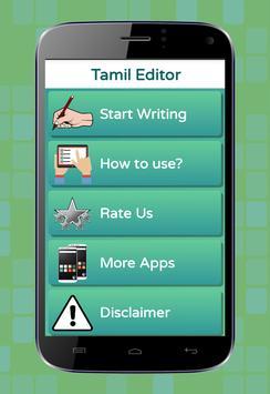 Tamil Editor poster