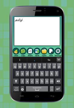 Tamil Editor screenshot 1