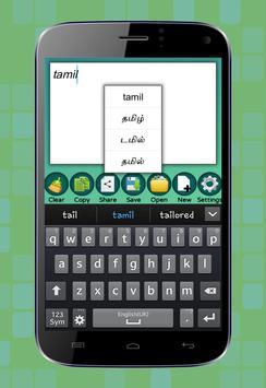 Tamil Editor screenshot 2