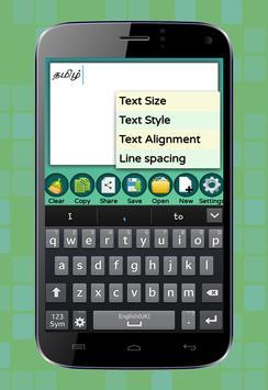 Tamil Editor screenshot 3