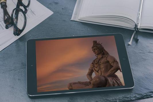 शिव जी के भजन्स और wallpapers apk screenshot