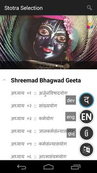 Shlokapp Bhagavad Gita poster