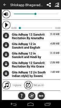 Shlokapp Bhagavad Gita screenshot 3