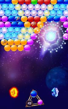 Shoot Bubble Extreme 2 screenshot 3
