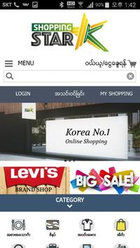 shoppingstark screenshot 1