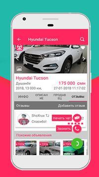 Мошинбозор - Покупка и продажа авто в Таджикистане screenshot 3