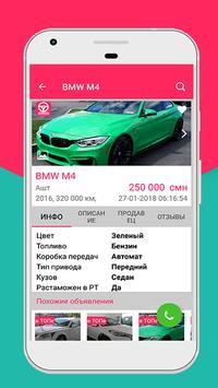 Мошинбозор - Покупка и продажа авто в Таджикистане screenshot 1