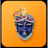 Shrinathji: Gujarati Nitya Path, Bhajan Pushtimarg icon