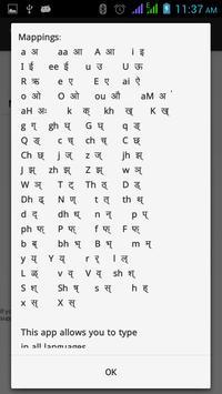 marathi sms screenshot 3