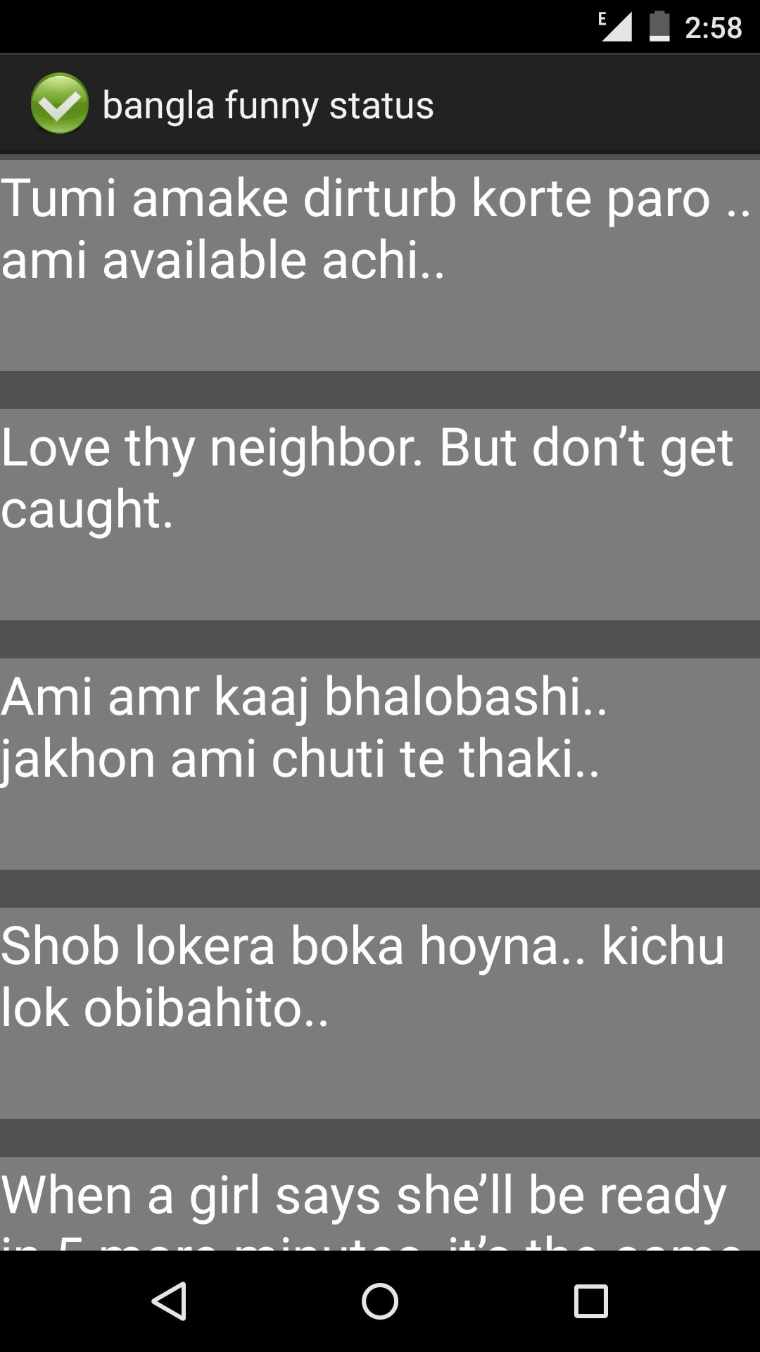 bangla funny status for Android - APK Download